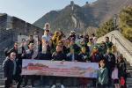 Sumber Baru Land Extravaganza Goes To China#3
